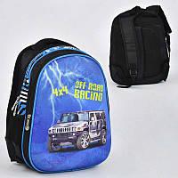 Рюкзак школьный с 2 отделениями и 2 карманами, спинка ортопедическая - 186055