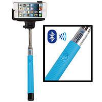 Селфи монопод со встроенным Bluetooth KS SS24 Light Blue R150607