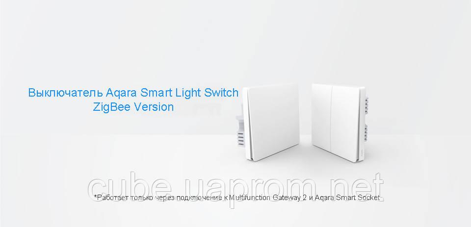 Выключатель Xiaomi Aqara Smart Light Switch Single Button ZigBee Version (QBKG04LM)
