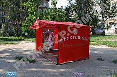Палатка для проведения акций и дегустаций, качественные палатки по доступным ценам, купить торговую палатку в Кривом Роге