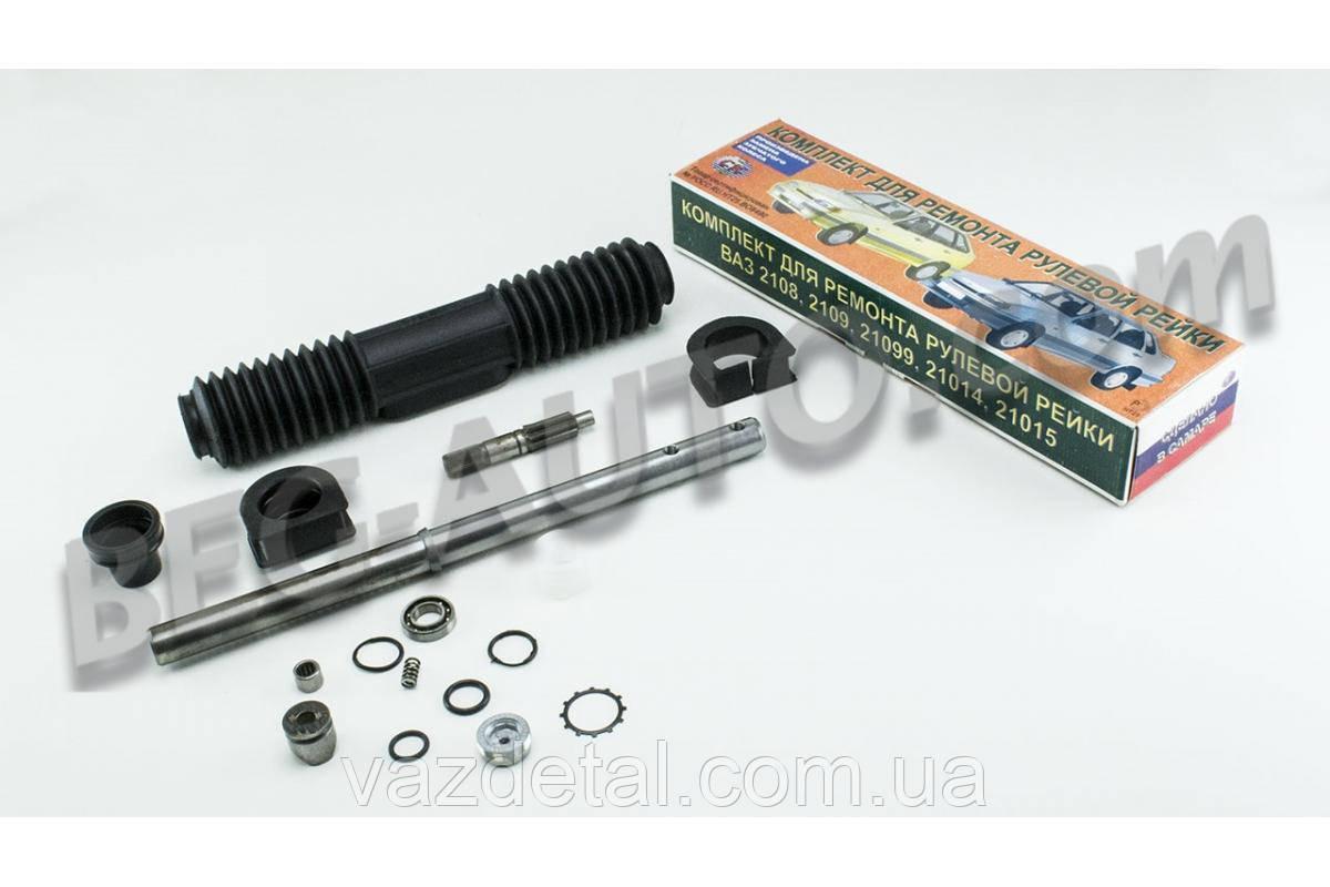 Ремкомплектк рулевой рейки ВАЗ 2108 2109 21099 2113 2114 2115 полный к-т в коробке