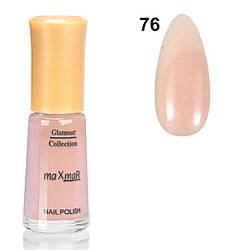 Лак для ногтей maXmaR № 076 7 ml MN-06