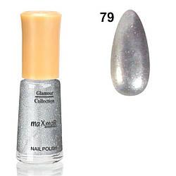 Лак для ногтей maXmaR № 079 7 ml MN-06