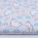 """Лоскут ткани """"Единороги с мороженым и радугой"""" на сером фоне (2363), размер 80*44см., фото 2"""
