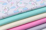 """Лоскут ткани """"Единороги с мороженым и радугой"""" на сером фоне (2363), размер 80*44см., фото 3"""
