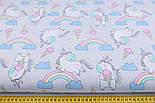 """Лоскут ткани """"Единороги с мороженым и радугой"""" на сером фоне (2363), размер 80*44см., фото 5"""