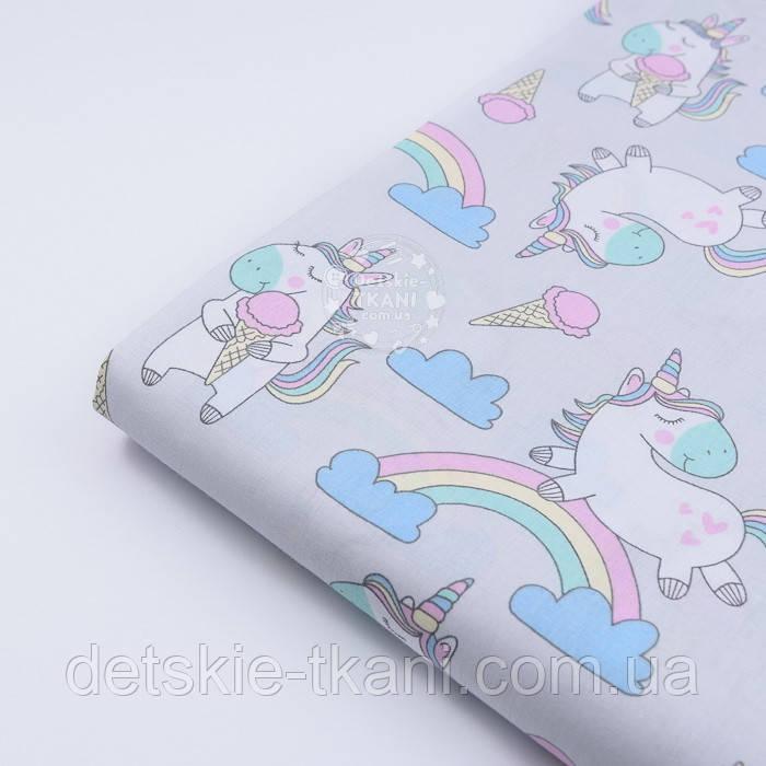"""Лоскут ткани """"Единороги с мороженым и радугой"""" на сером фоне (2363), размер 80*44см."""