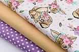 """Лоскут ткани """"Косули с цветочными веночками"""" коричневые на белом (№2227), размер 49*80 см., фото 3"""