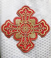 Хрест для церковного одягу великий  24 на 24 см червоний з золотом