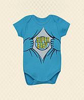 Боди ясельный Супер Бейби короткий рукав голубой интерлок
