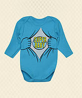 Боди ясельный Супер Бейби длинный рукав голубой интерлок