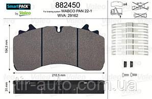 Колодки тормозные SAF (Wabco) PAN 22-1 с монтажным комплектом ( VALEO ) 882450