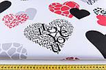 """Лоскут ткани """"Любовь в сердце"""", цвет красный, чёрный, серый на белом фоне, №1164, 79*27см, фото 3"""