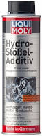 Стоп-шум гидрокомпенсаторов Liqui Moly Hydro-Stossel-Additiv 300 мл