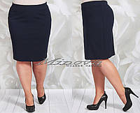 Классическая юбка прямого кроя 52-56рр