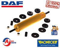 Передний амортизатор для DAF 105, ХФ 95 CF85 75 65, Monroe T5183 1696290