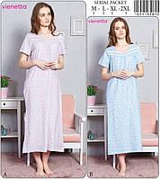 Ночная рубашка женская короткий рукав х/б  VS