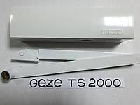 Доводчик  Geze TS 2000 V ВС c ножницами белый Германия Оригинал