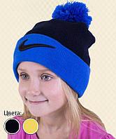 Демисезонная детская шапока (ОГ 48-50) пряж