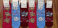 Шкарпетки жіночі стрейчеві«MASTER», м.Житомир 23-25(36-41), фото 1