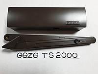 Доводчик дверной Geze TS 2000 V BC с ножницами Коричневый Германия Оригинал