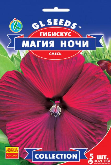 Гибискус Магия ночи Смесь 5 семян