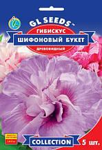 Гибискус Шифоновый букет древовидный 5 семян