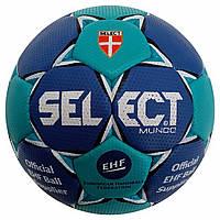 Мяч гандбольный Select Mundo Blue (сине/голубой) размер 1