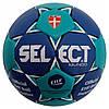 Мяч гандбольный Select Mundo Blue Mini (сине/голубой) размер 0