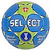 Мяч гандбольный Select Solera Blue (сине/салат) размер 3