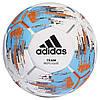 Мяч футбольный Adidas Team Replique CZ9569 размер 5