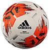 Мяч футбольный Adidas Team Top Replique CZ2234 размер 4