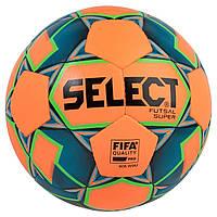 Мяч футзальный Select Futsal Super FIFA NEW (206) оранж/син