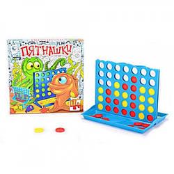 Настольная игра Пятнашки 707-16 фишки игровой набор