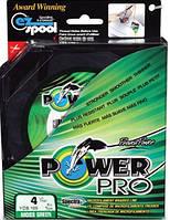 Шнур плетеный Power Pro, 0,20, длина 125м