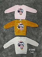 Кофта махровая для девочек, Setty Koop, 1,2,4,5 лет,  № FR1040