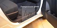 Защитные хром накладки на пороги Hyundai santa fe III (хюндай санта фе) 2012+
