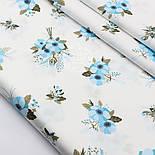 """Лоскут сатина """"Букетики голубых цветов анемонов"""" на белом № 1470с, размер 80*31, фото 2"""