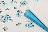 """Лоскут сатина """"Букетики голубых цветов анемонов"""" на белом № 1470с, размер 80*31, фото 3"""