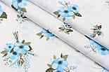 """Лоскут сатина """"Букетики голубых цветов анемонов"""" на белом № 1470с, размер 80*31, фото 4"""