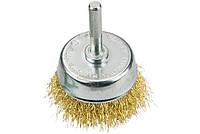 Щетка 62H331 Verto 75 мм рифленая для дрели латунная