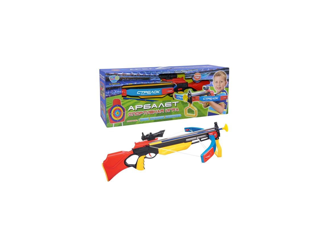 Арбалет для детской спортивной стрельбы M 0005