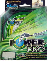 Плетеный шнур Power Pro, сечение 0,50мм, длина 125м