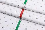 Ткань с кофейными и серыми звёздочками (№2563)., фото 4