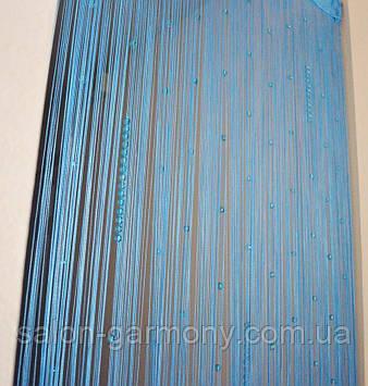 Штори нитки Блакитні з блакитними алмазними намистинами