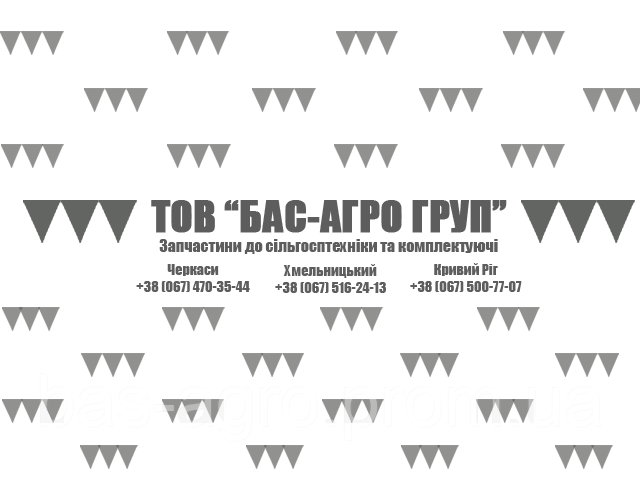 Диск высевающий (кукуруза) 22x5.0 N02511B0 Kuhn Maxima аналог