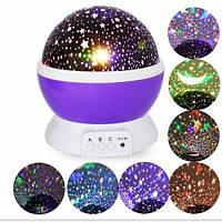 Ночник Star Master в форме шара круглый вращающийся Проектор Звездное Небо