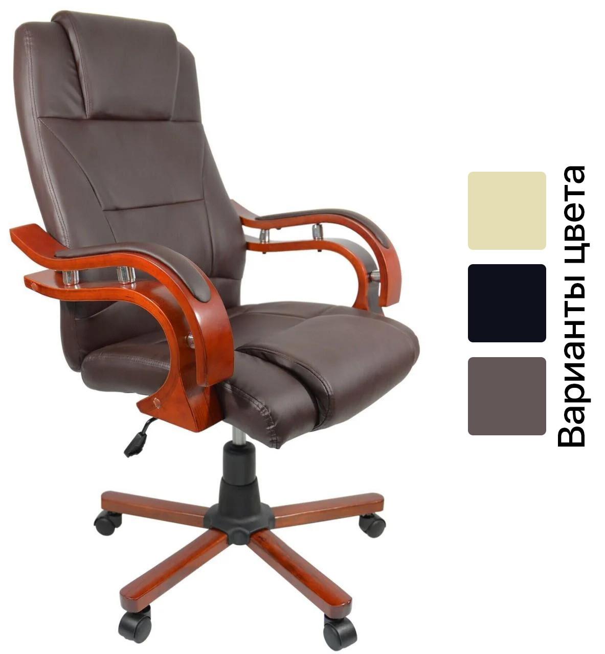 Офисное компьютерное кресло Prezydent Calviano (офісне комп'ютерне крісло для офиса дома)