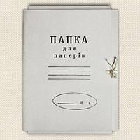 Папка на завязках картон 0,35 мкр Украина
