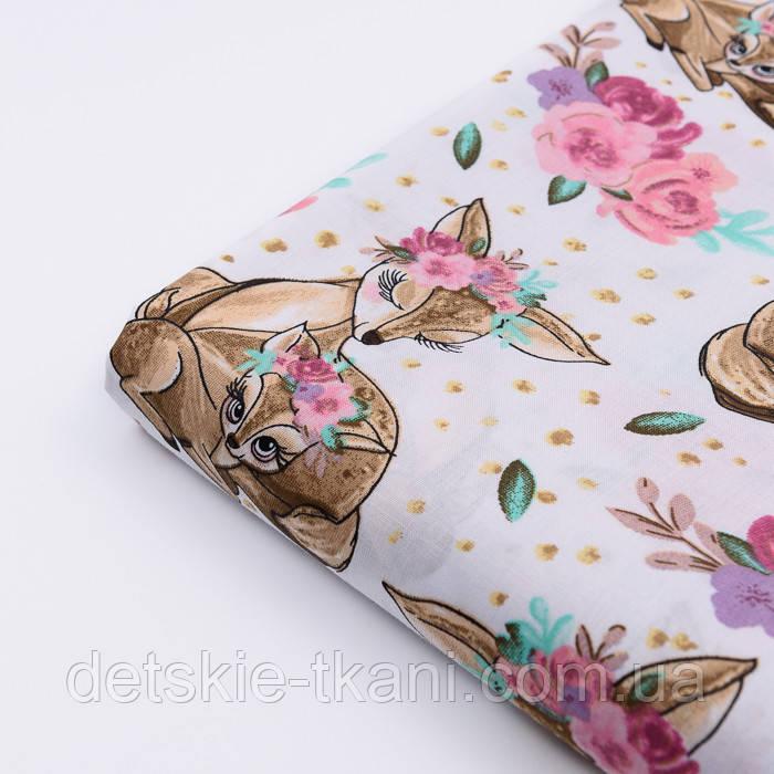 """Лоскут ткани """"Косули с цветочными веночками"""" коричневые на белом (№2227), размер 49*80 см."""